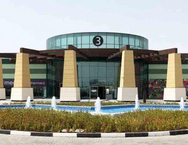 CItyland mall dubai main gate
