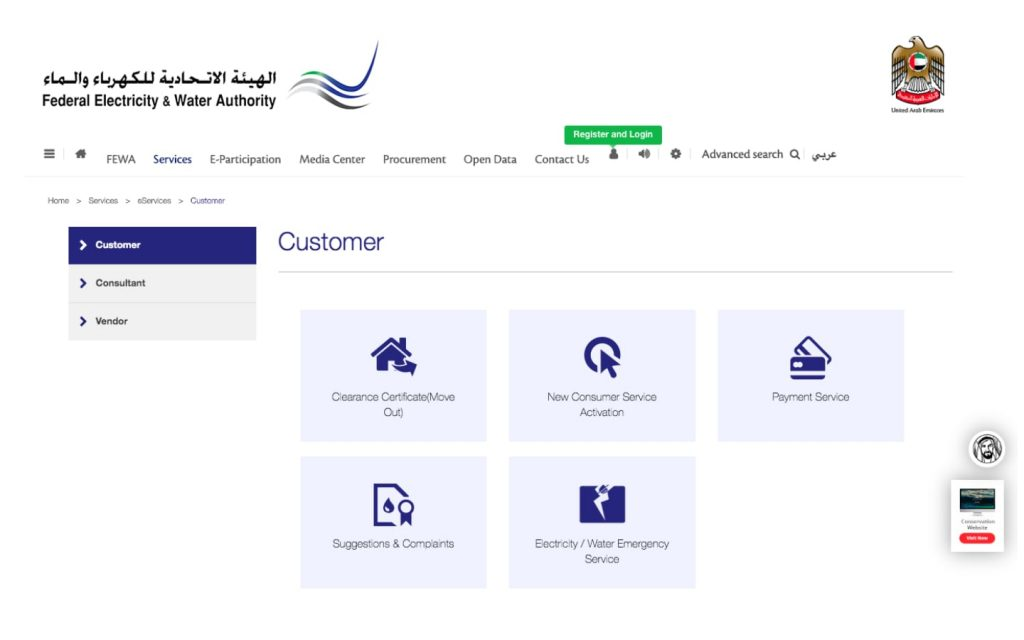 Screenshot of the FEWA website on the customer services page