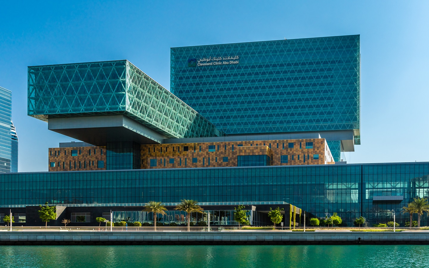 Outside view of Cleveland Clinic Abu Dhabi