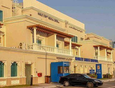 Harley Clinic, Abu Dhabi