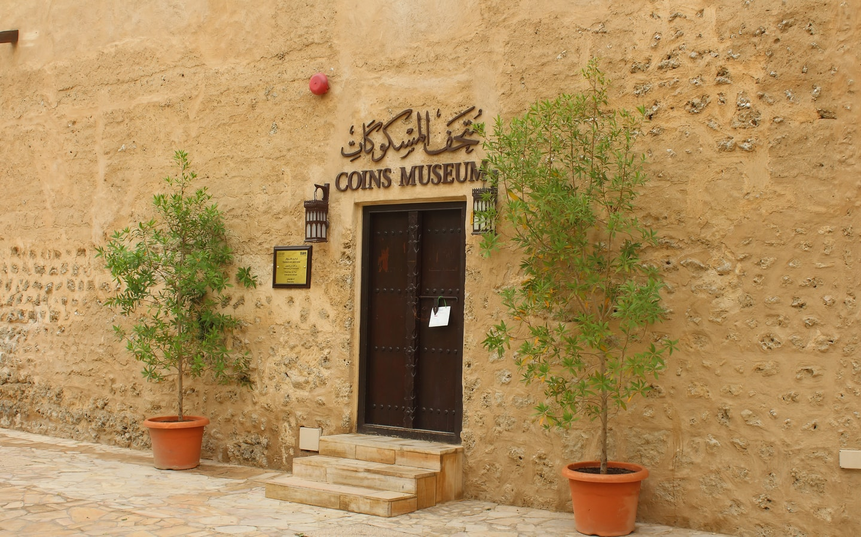 Coin Museum in Dubai
