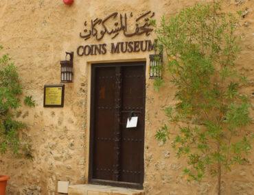 متحف المسكوكات في دبي