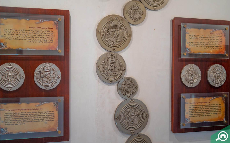 Coins Museum in Dubai