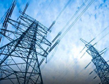الهيئة الاتحادية للكهرباء والماء