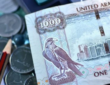 نقود اماراتية