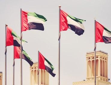 اعلام دولة الامارات العربية المتحدة