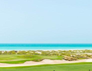 Waterfront views from Saadiyat Island Abu Dhabi