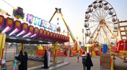 Amusement park in Al Shaab Village
