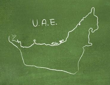 افضل مدارس دبي