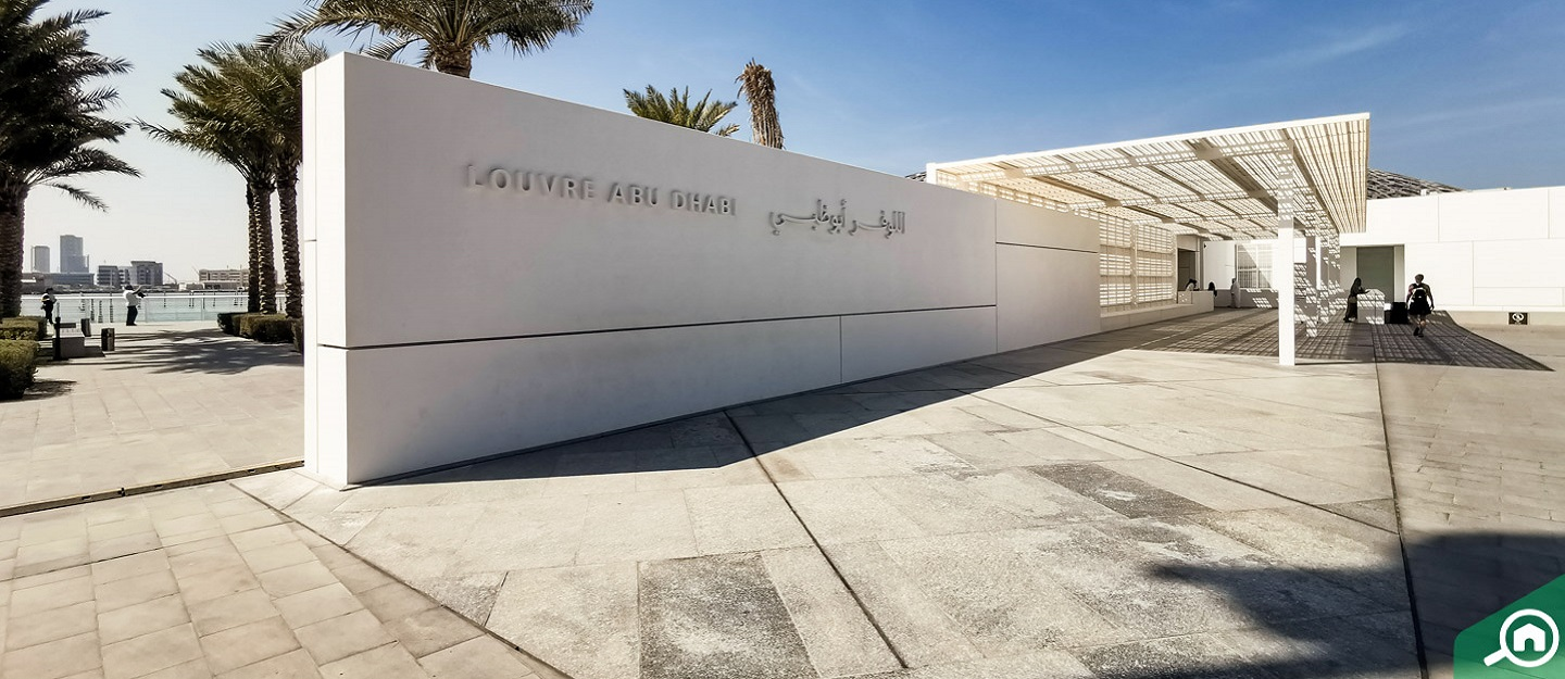 A guide to Department of Culture and Tourism Abu Dhabi (DCT) - MyBayut