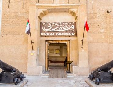 The entrance of the Dubai Museum