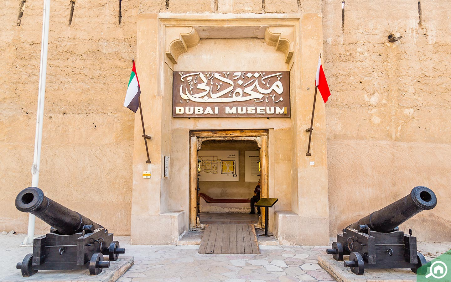 The entrance of the Dubai Museum