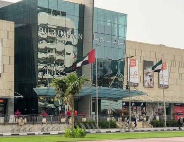 برجمان مول دبي