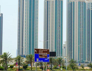 Apartment buildings for renting in Al Reem Island