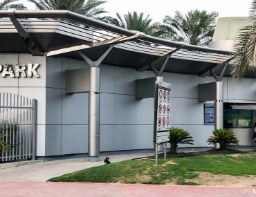 Entry gate of Zabeel Park in Dubai