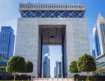 مبنى البوابة في منطقة مركز دبي المالي العالمي