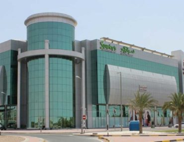 Al Foah Mall Al Ain