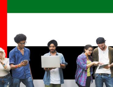 طلاب وعلم دولة الامارات