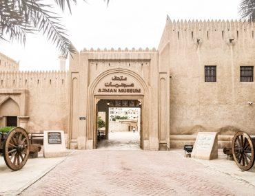 Entrance to the Ajman Museum