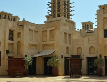 حي الفهيدي التاريخي