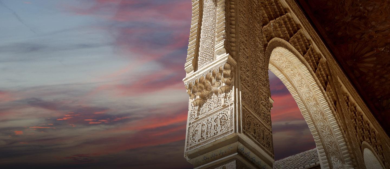 فن العمارة الاسلامية كوفر