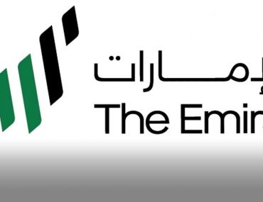 The UAE Brand Logo