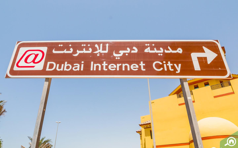 Address Board leading to companies in Dubai internet city