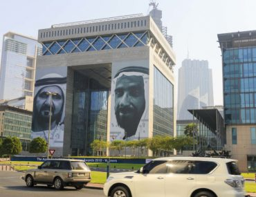 View of the DIFC area