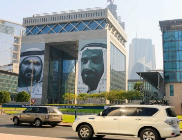 منطقة مركز دبي المالي العالمي