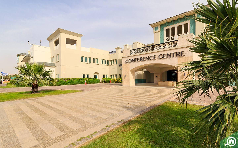 مركز المؤتمرات داخل حديقة المعرفة في دبي