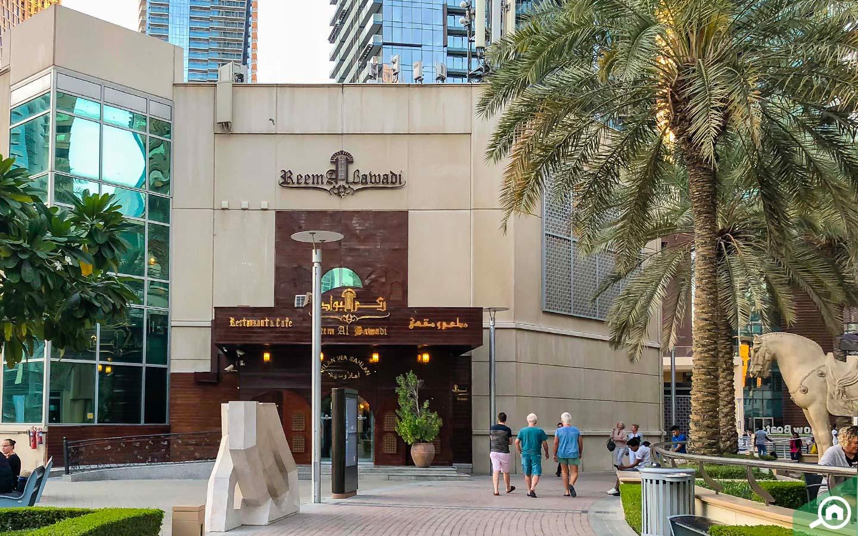Entrance of Reem Al Bawadi restaurant on Dubai Marina Walk