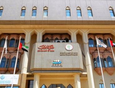 RERA in UAE