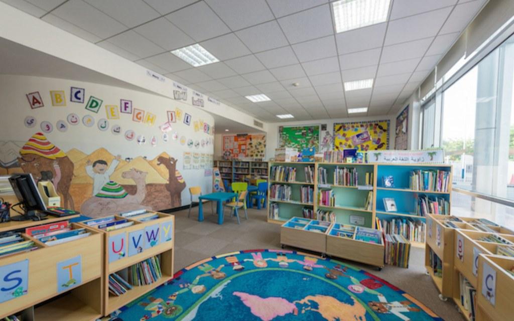 غرفة مدرسية