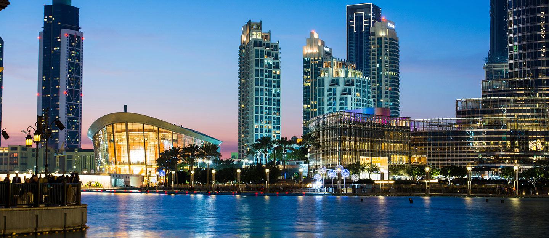 دبي أوبرا، تحفة معمارية ومعلم ثقافي أسطوري
