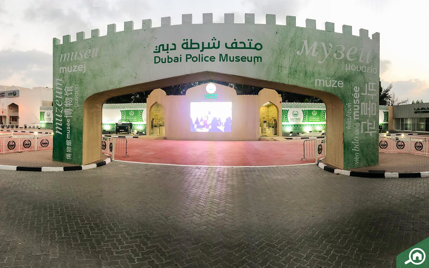 entrance to the Dubai Police Museum