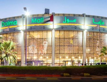 Main Facade of Dalma Mall abu dhabi