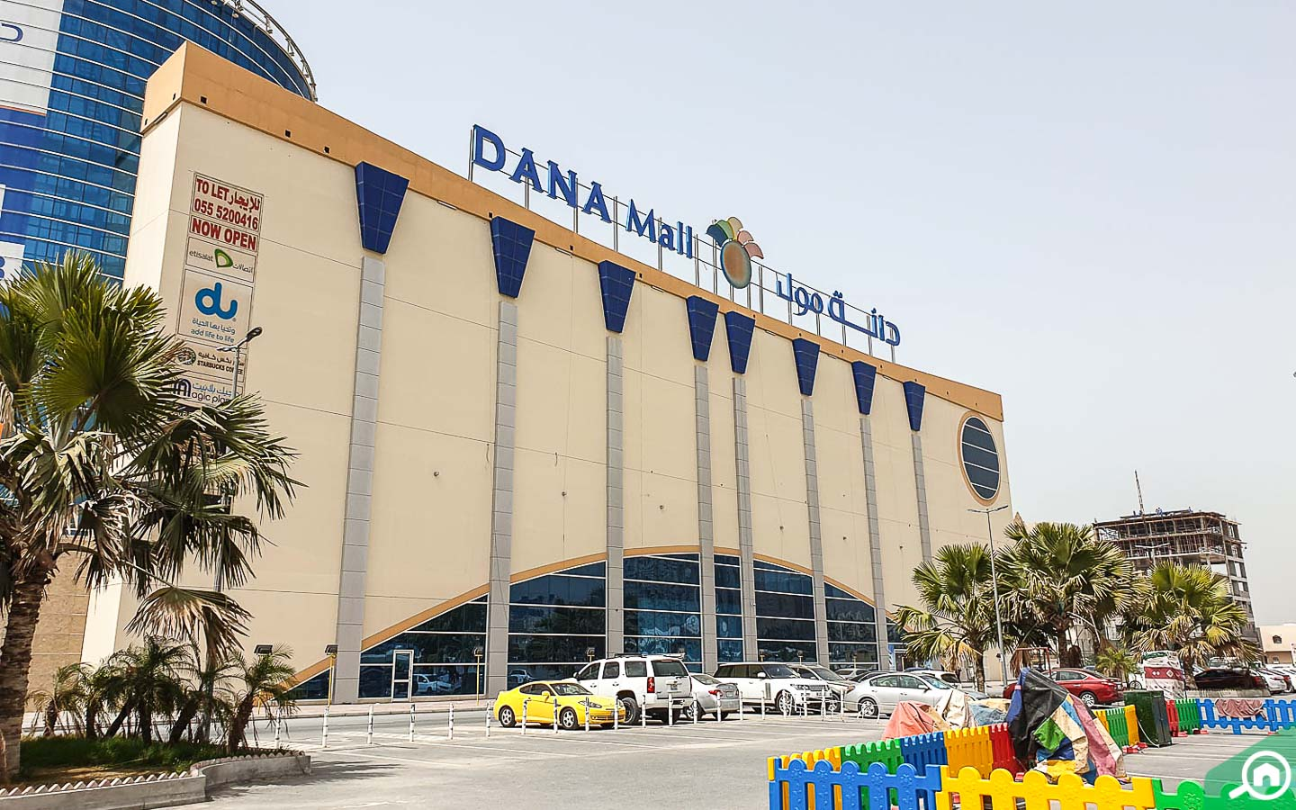Dana Mall in Ajman