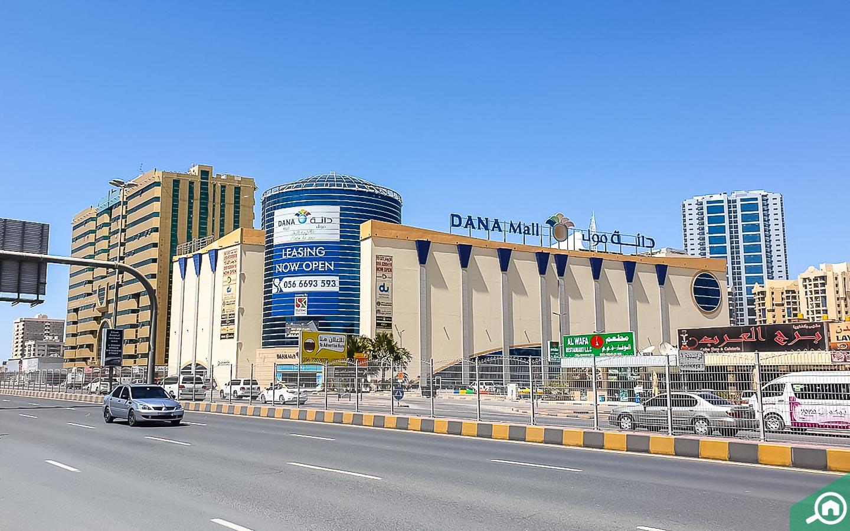 Outside view of Dana Mall