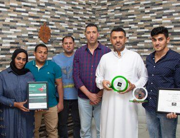 Dar Al Hamd Real Estate RAK