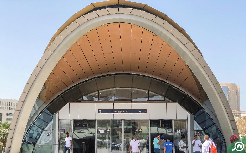 محطة الاتحاد الواقعة في منطقة دبيرة