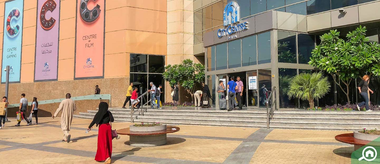 Deira City Centre external view