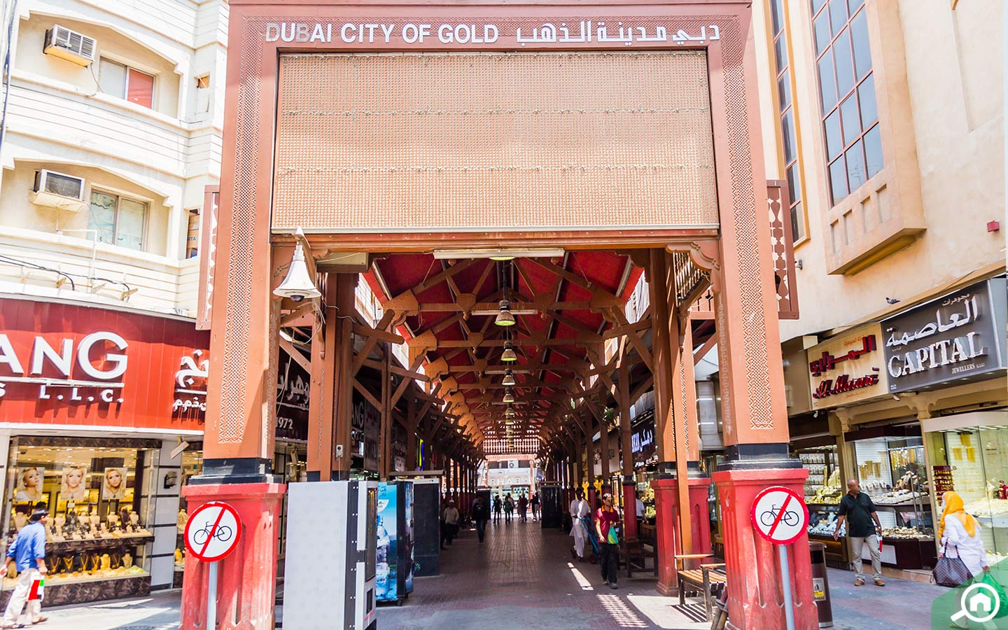 Entrance of Deira Gold Souk in Dubai