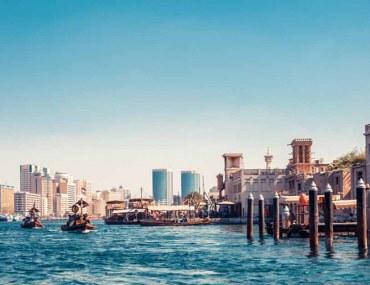 إطلالة فنادق ديرة دبي