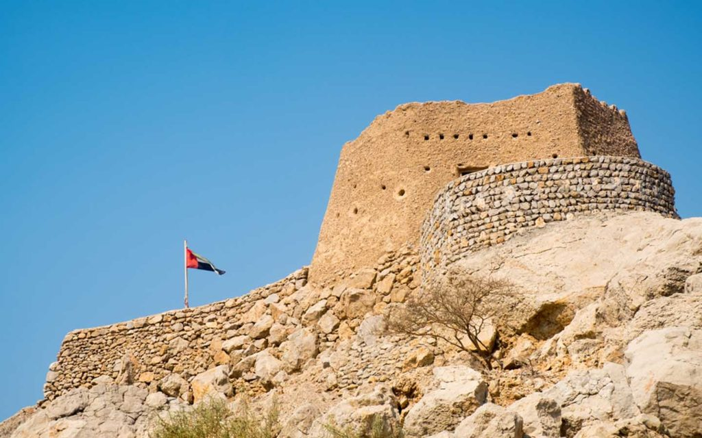 Dhayah Fort has a round wall around it