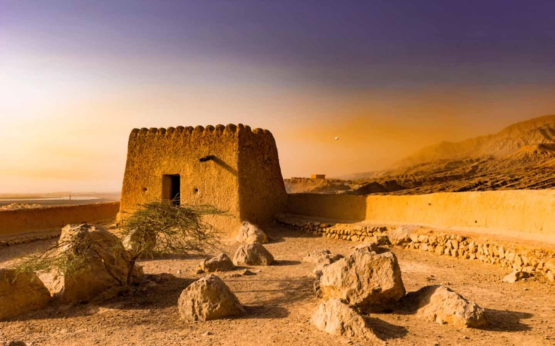 Dhiaya Fort RAK