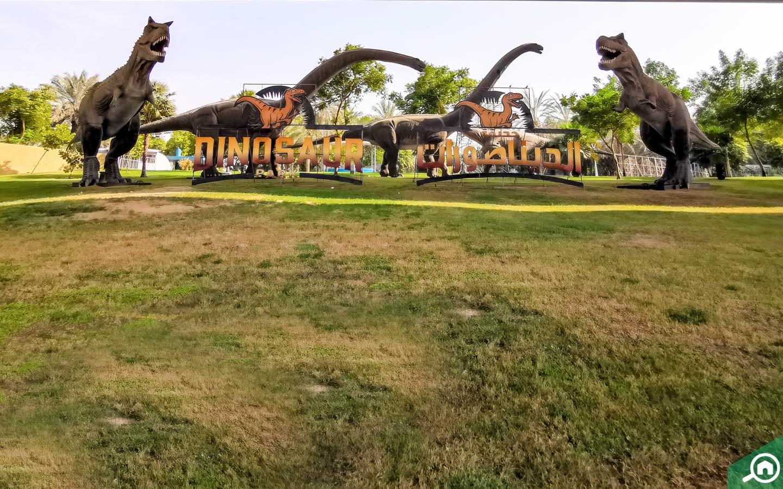 Dinosaur Park, Zabeel Park Dubai