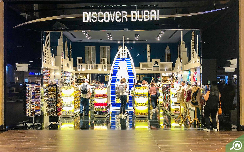 Discover Dubai Souvenir Shop