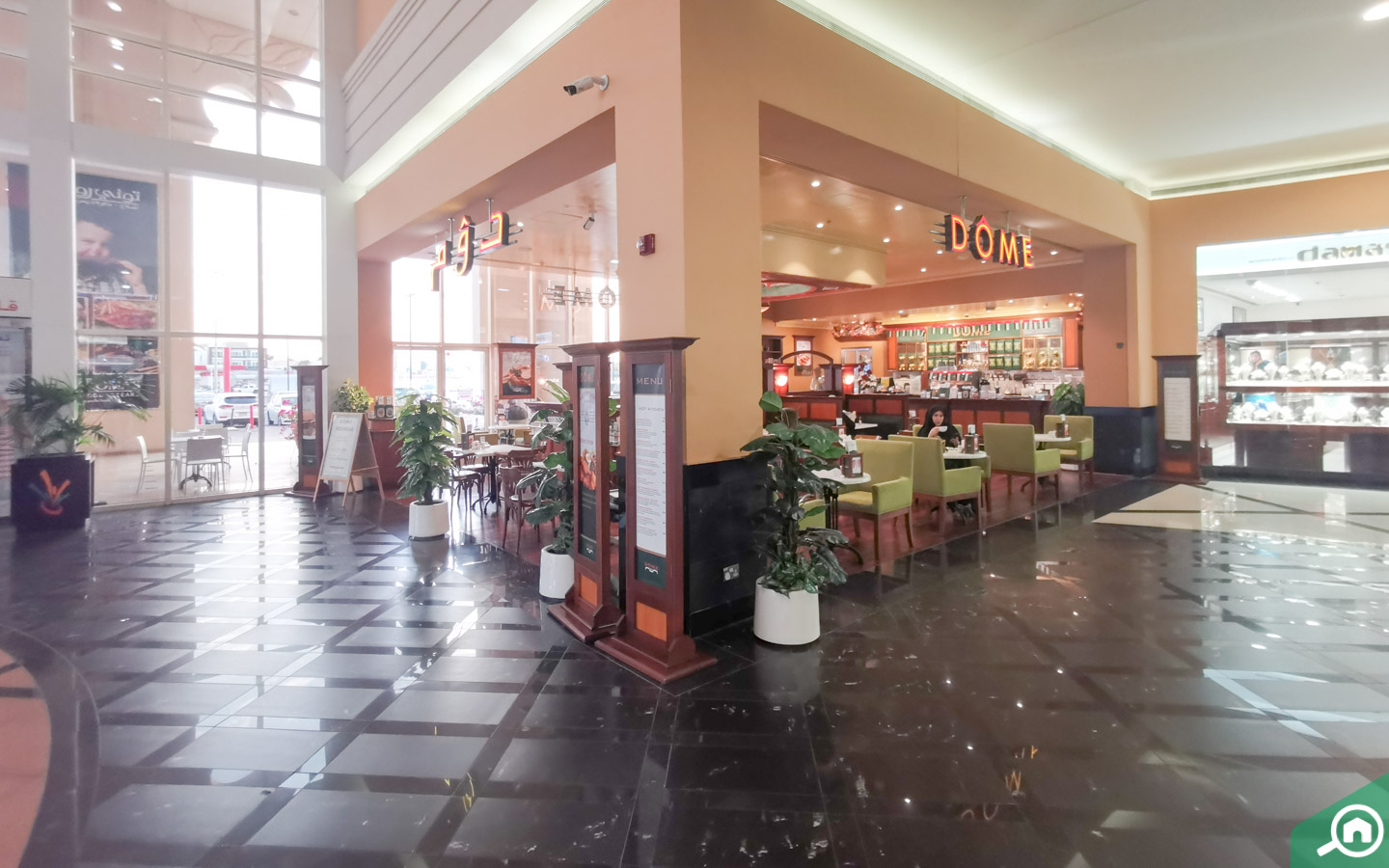 Dome Cafe at Arabian Center food court