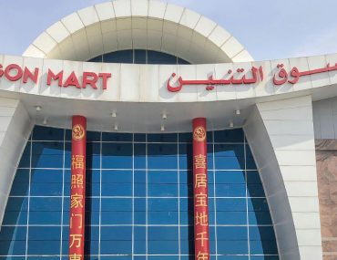 Dragon Mart Dubai main gate