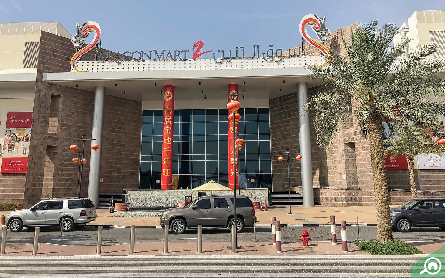 Dragon Mart 2 entrance, one of the best malls in Dubai